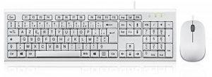 clavier usb blanc TOP 6 image 0 produit