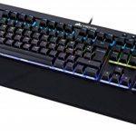 Corsair K68 RGB Clavier Mécanique Gaming (Cherry MX Red, Rétro-Éclairage RGB Multicolore, Étanche et Résistant à la Poussière, AZERTY) Noir de la marque Corsair image 4 produit