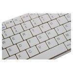 SODIAL(R)Blanc sans fil Bluetooth 3.0 clavier avec pave tactile pour Apple MacBook Air Pro de la marque SODIAL image 4 produit